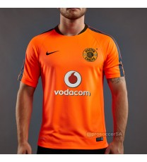 Nike Kaizer Chiefs Training Jersey