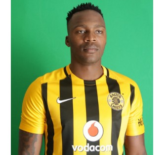 Nike 2015/16 Kaizer Chiefs Home Jersey