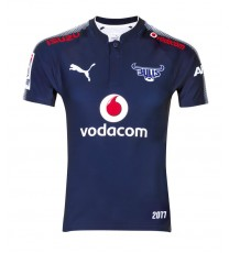Blue Bulls Super Rugby Away Jersey 2017