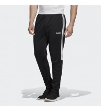adidas Sereno Training Pants