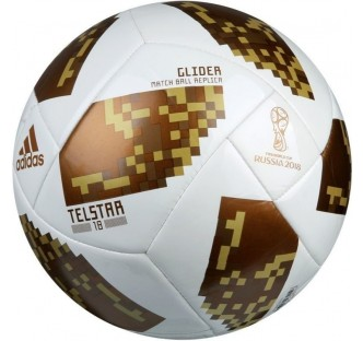 adidas 2018 FIFA World Cup Russia™ Glider Ball